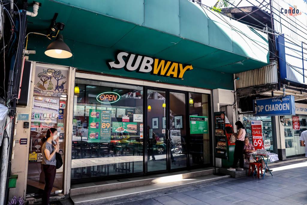 Subway ทองหล่อ