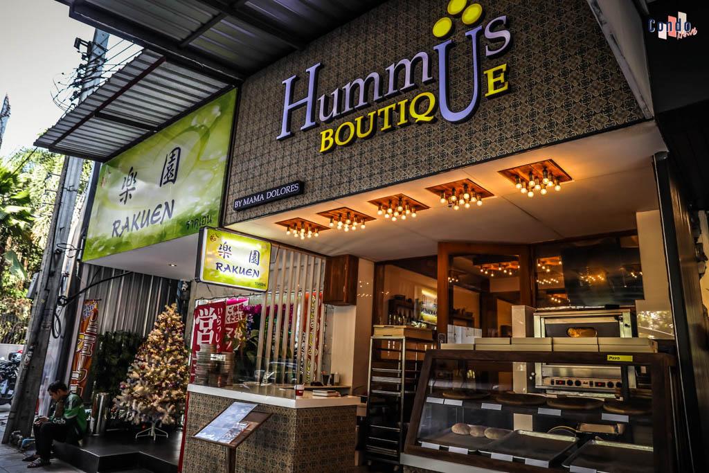 Hummus Butique ทองหล่อ