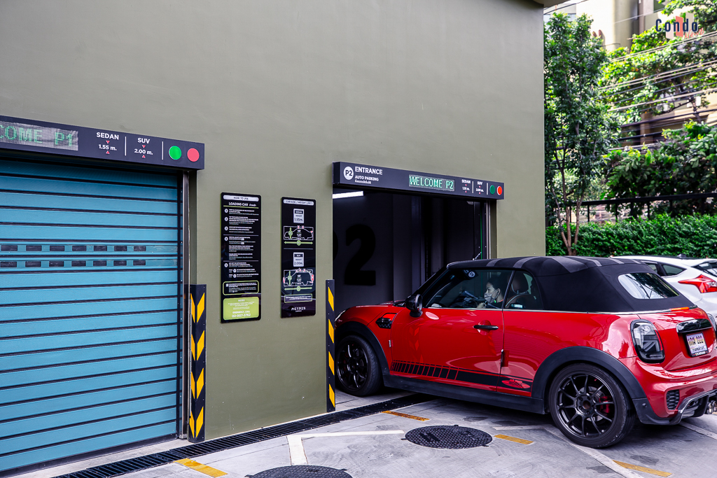 Auto Parking โครงดารเมทริส ลาดพร้าว